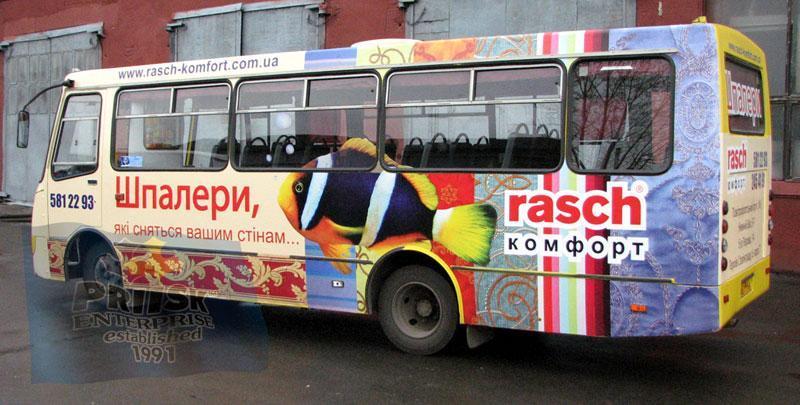 Реклама на маршрутках Запорожье