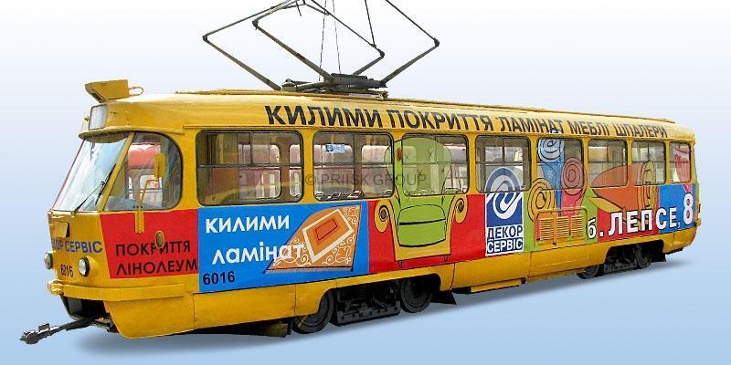 Где заказать рекламу на трамваев и реклама сайта в