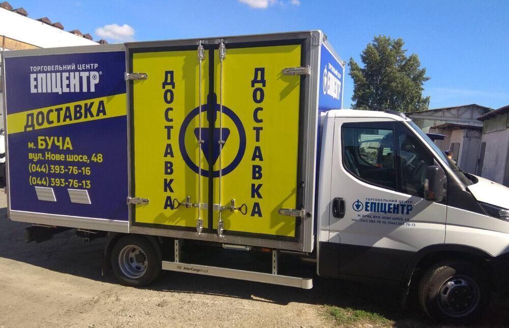 Оклейка авто виниловой пленкой для ТМ EPICENTR