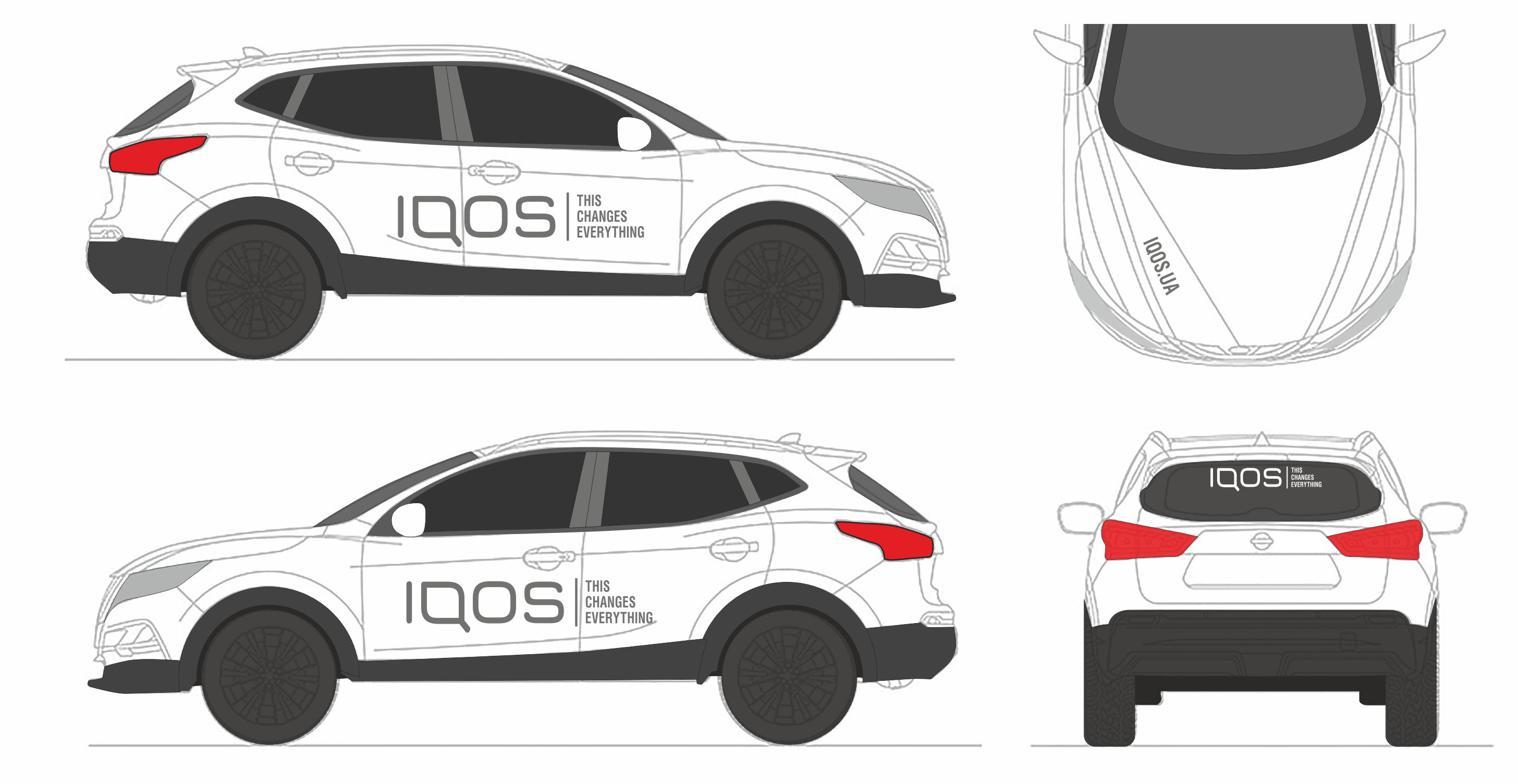 Оклейка авто виниловой пленкой для ТМ IQOS