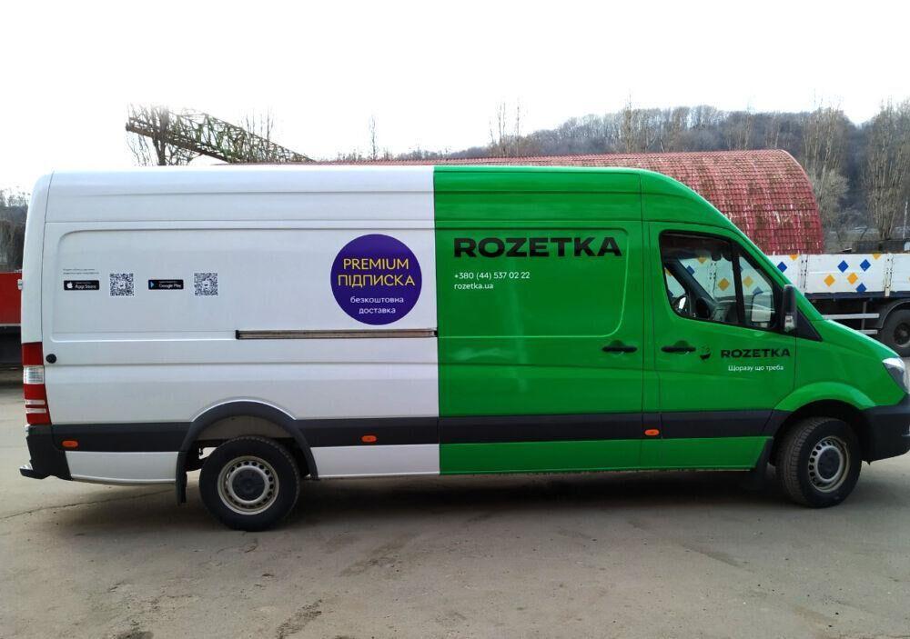Оклейка авто виниловой пленкой для ТМ ROZETKA